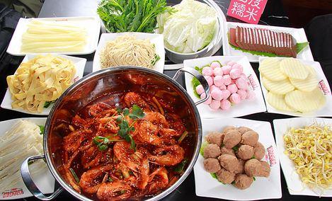 虾吃虾涮虾火锅(国贸360店)