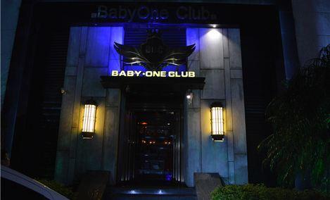 baby one club
