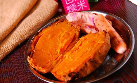 快乐番薯(万达一楼店)