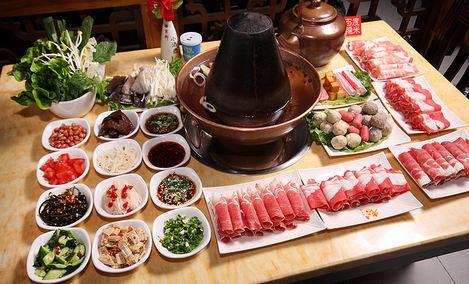老北京涮羊肉(坡子街店)