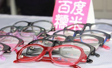 美视达眼镜(动力店)