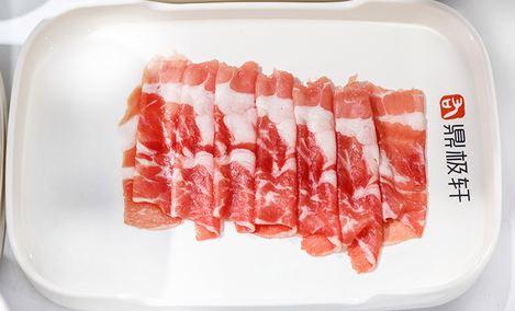 鼎极轩海鲜烤肉自助(四道口店) - 大图