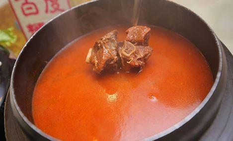 3000坊健康烤肉自助(柳影路店)