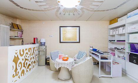 光华专业痘斑管理中心