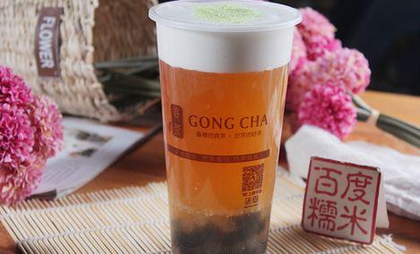 贡茶(民乐园店)