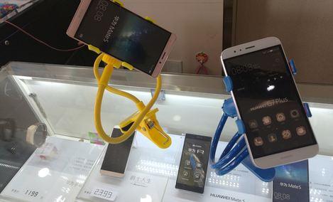华通手机数码广场