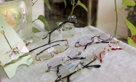 诚意眼镜店