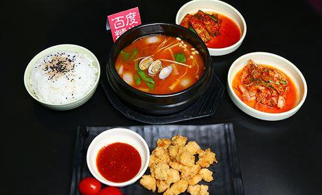 朴大邱韩国料理(观前店)