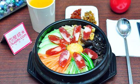 爱琦乐自助烤肉火锅餐厅(安庆大学店)