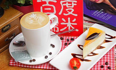 爱尚概念咖啡屋 - 大图