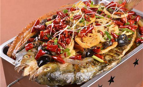 国贸烤鱼吧