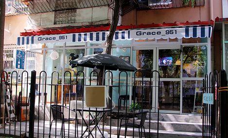 Grace951咖啡馆