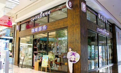 Caffe bene 咖啡陪你(中兴新一城店)