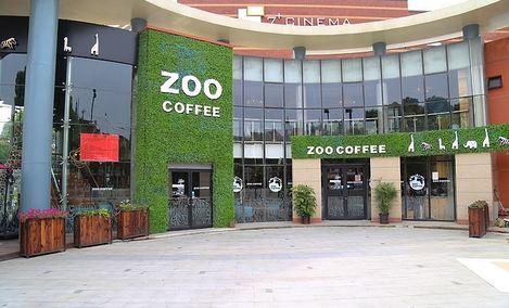 ZOO COFFEE(华漕店)