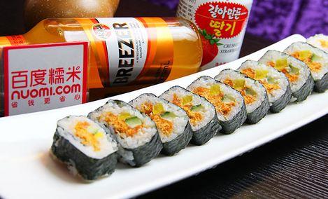 N多寿司(万达金街店)