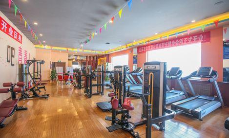 柒尚阳光健身俱乐部
