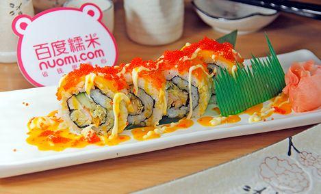 新易喜铁板料理餐厅(广安街美东国际店)