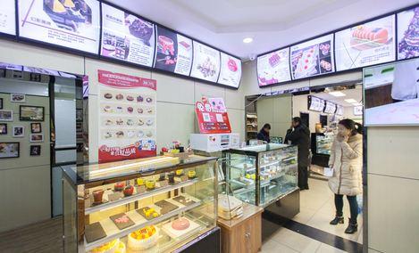仙野蛋糕店(天通苑店) - 大图