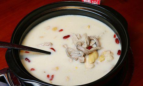 捞神锅物料理(观前街店)