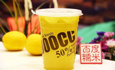慢咖慢茶(西红门荟聚店) - 大图