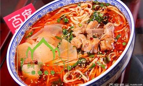 阿里·汗拌面&烤肉(劲松旗舰店)