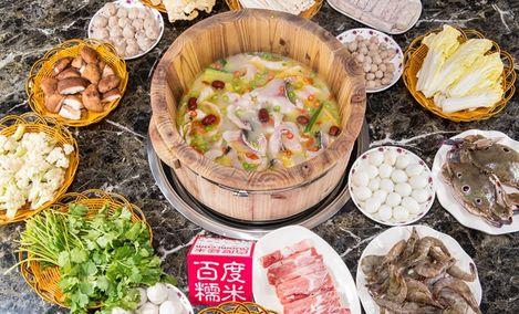雅安张记木桶鱼(宏路店)