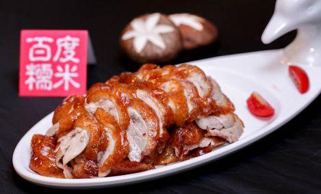 裕鼎宏北京烤鸭