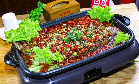 咔酷哩烤全鱼(绿地中心店)
