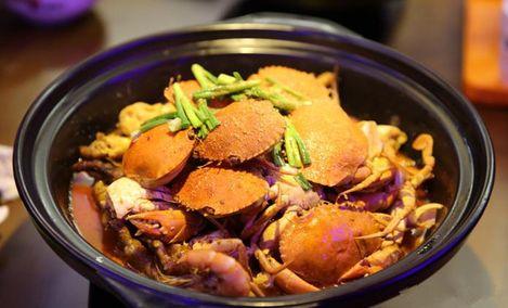 摩能肉蟹煲