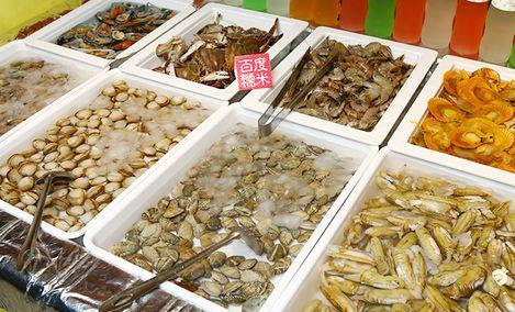 金瀚城韩国自助烤肉 - 大图