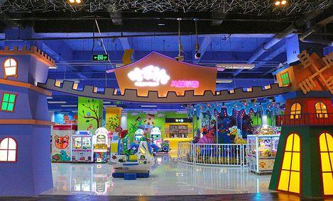 哈乐比儿童乐园