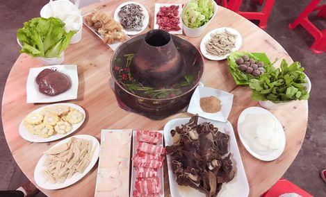 碳牛锅(河下街店)
