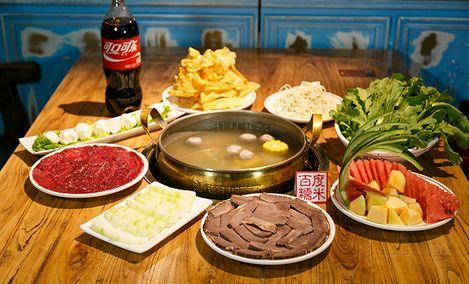 潮汕阿五牛肉店