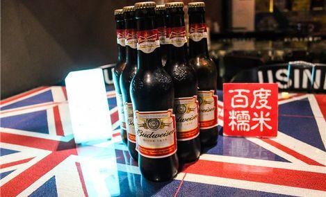 miumiu水酒吧