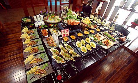 川井精致料理