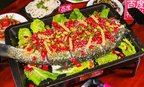 魔法师烤鱼主题餐厅(东明路店)