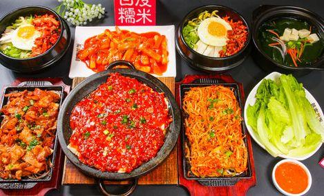 韩客拌饭(二七万达店)