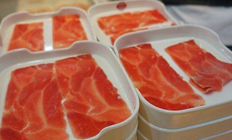 和缘合自助烤肉海鲜火锅