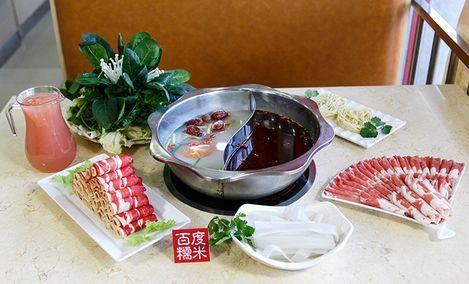 晓林火锅(安定门店)
