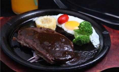 吉布鲁牛排海鲜自助餐厅(金港国际店)