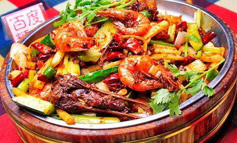 廖记万州烤鱼干锅(第五大道店)