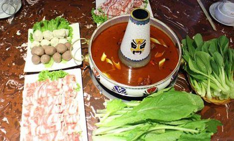 红火庄精品铜火锅