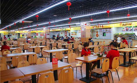泰禾美食广场