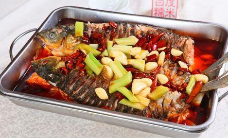巫山炭烤全鱼