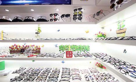 吧视眼镜超市