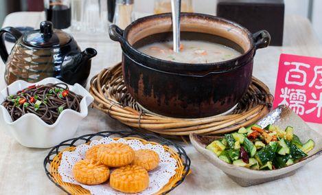 闽粤海鲜砂锅粥