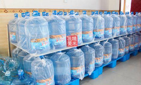 榆楊泉天然饮用水厂