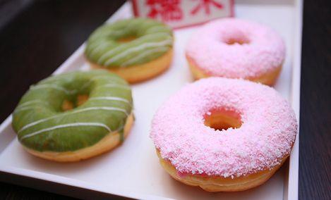 多芙甜甜圈(西康路店)