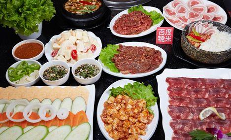 佳香三千里韩式烤肉(大学城店)
