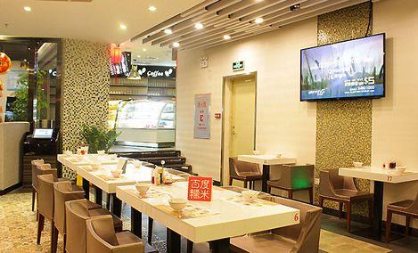 人气港茶餐厅